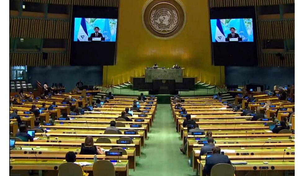 Nicaragua en las Naciones Unidas
