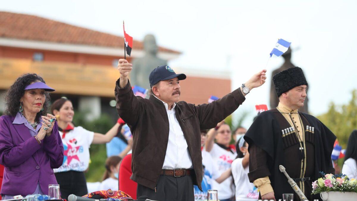 Presidente Ortega anuncia incremento del 5% del Presupuesto de la República para salarios