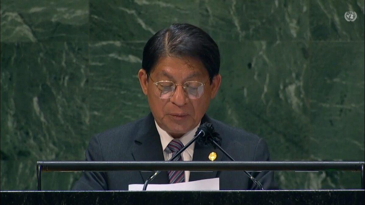 Mensaje del Gobierno de Nicaragua en la 76ª Asamblea General de las Naciones Unidas